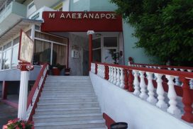 Great-Alexander-Hotel-photos-Exterior-Hotel-information (4)